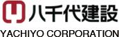 八千代建設株式会社